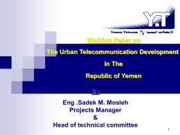 The URBAN Telecom Development in Yemen - ITU