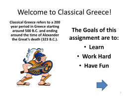 Classical Greece - Oakland Schools Moodle