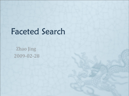 Why use faceted search?