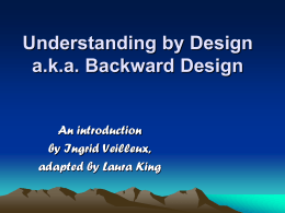 How is Understanding by Design