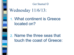 Greece Introduction and Geography