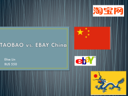 TAOBAO vs. EBAY China