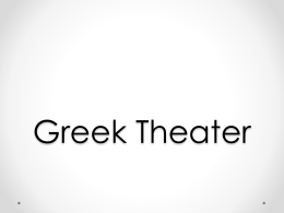 Greek Theater - Glasgow Independent Schools