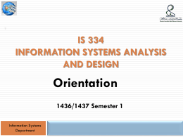 IS 334 information systems analysis and design