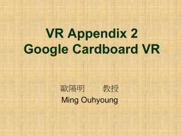 VR Appendix 2 Google Cardboard VR