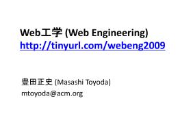 Web** Web Engineering