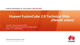 FusionCube - Huawei Enterprise