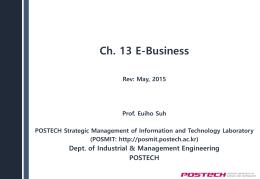 13.E-business - POSMIT