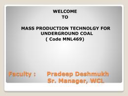 mass production technology - e