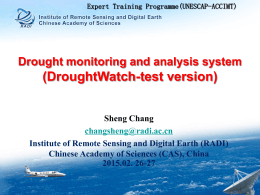 Training_Drought Monitoring and Analysis System(DroughtWatch)