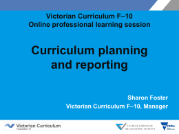 Curriculum Planning and Reporting