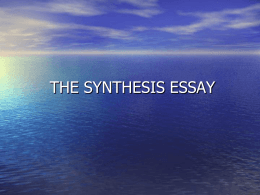 THE SYNTHESIS ESSAY