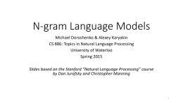 Lecture 2.1. Language models, First part