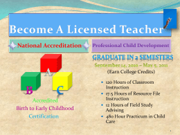Child Development Professionalism