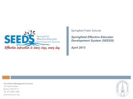 Summative Evaluations for Educators - SEEDS