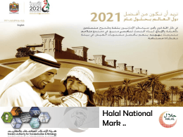 The Halal National Mark (HNM)