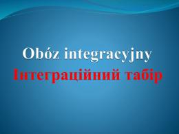 Infrastruktura uczelni