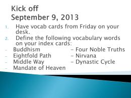 Kick off September 9, 2013