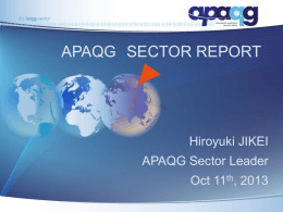 APAQG Sector Report