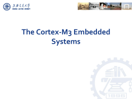 Lecture 12. Cortex-M3 introduction and basics