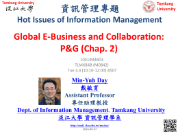 Hot Issues of Information Management