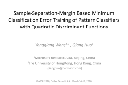 Sample-Separation-Margin Based Minimum Classification Error