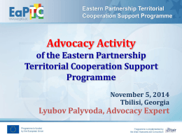 - EaPTC Support Programme