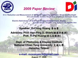 FPD / ADO Lab Yi-Ching Huang