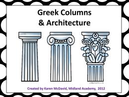 ppt_greece_columns_m..