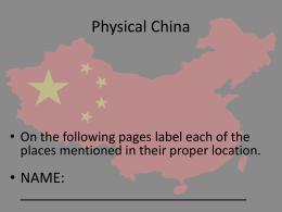Physical China
