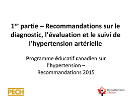 The 2015 CHEP Recommendations