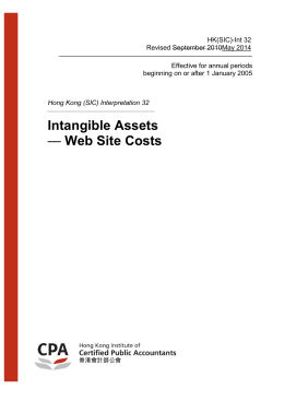HK(SIC)-Int 32 Intangible Assets