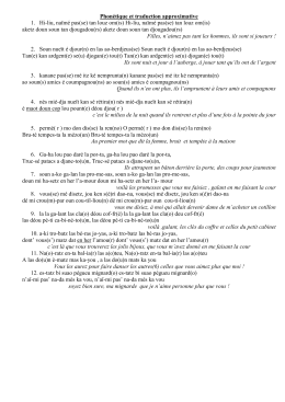 Hilios paroles et traduction