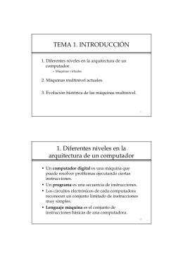 tema 1. introduccion