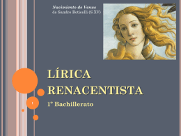 lírica española s. xvi