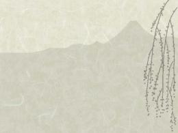 Etapas de la vida - Sitio de la Familia QUIJANO
